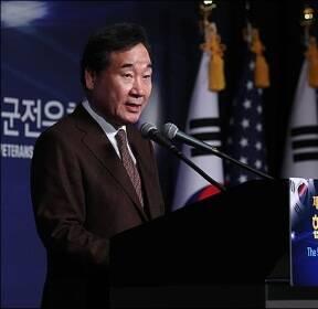 <포토>한미동맹만찬 축사하는 이낙연 총리