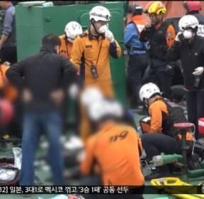 선박폐유 탱크에서 1명 사망, 1명 중태