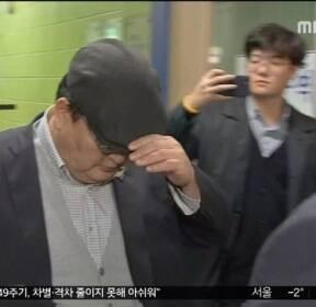 몽골 소장 7백만 원 약식기소..끝까지 '솜방망이'