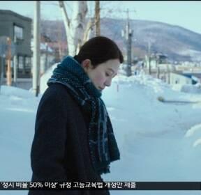 따뜻한 감성 '윤희에게'..'좀비랜드:더블탭' 개봉