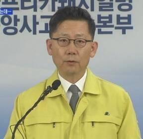 """돼지 침출수 사건 후 """"수질 이상무""""..주민들 '갸우뚱'"""