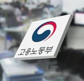 '52시간제 예외' 확대 검토..'업체별 장관 인가' 제안