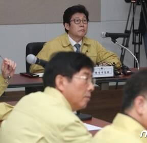 대전 미세먼지 재난 대응 훈련 현장 점검 나선 조명래 환경부 장관