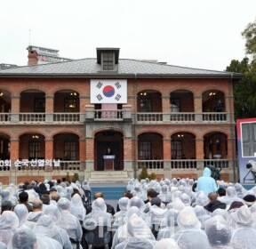 [포토]기념사하는 이낙연 총리