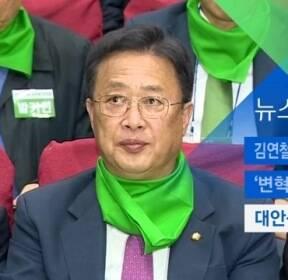 [뉴스체크|정치] 대안신당 창당 발기인대회 개최