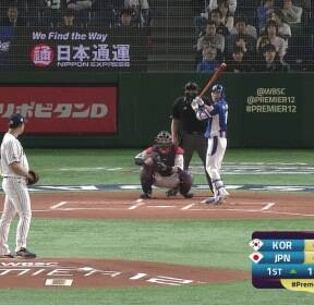 한국 야구, 일본에 3:5 '역전패'..도쿄올림픽 진출 확정