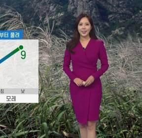 [날씨] 내일 아침 추위 절정..모레 낮부터 풀려