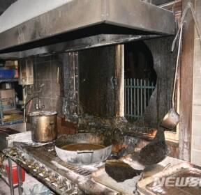 대구 동구 신천동 식당서 화재..40대 직원 화상