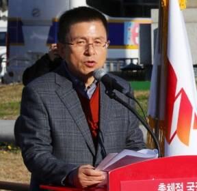 황교안 한국당 대표 대국민 호소문 발표
