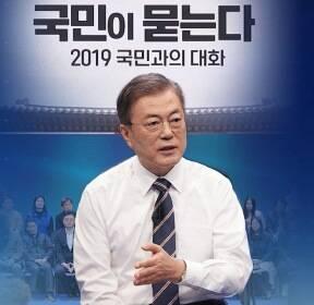 """""""진솔했다"""" vs """"국정 홍보 쇼""""..국민과의 대화, 어땠나?"""