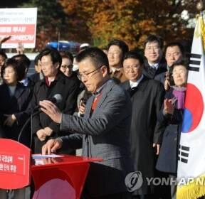황교안 대표, 대국민호소문 발표