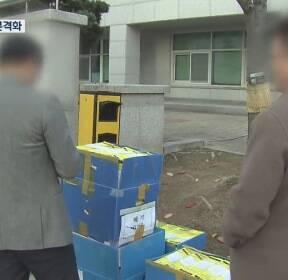 세월호 특수단, 해경청 등 압수수색..'이송 지연' 의혹 수사