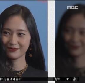 [투데이 연예톡톡] 크리스탈 中 '아시아 스타일 어워드' 수상