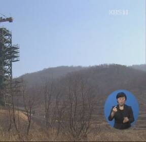 """북한 """"서해 위성발사장서 대단히 중요한 시험"""""""