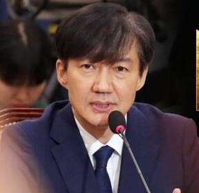 """조국 청문회 날 '전격 기소'..""""낙마 노린 무리수"""" 비판"""