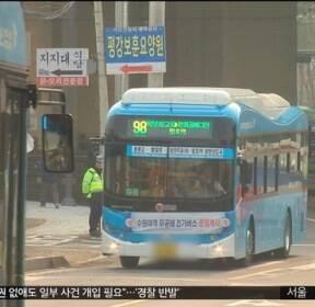 """전기버스 1백 대 동시 충전..""""미세먼지 저감 효과"""""""