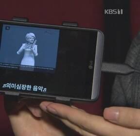 """""""시청각 장애인도 영화 보고 싶다""""..법원의 판단은?"""