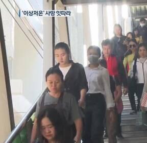태국 초가을 날씨..'이상저온' 사망자 속출