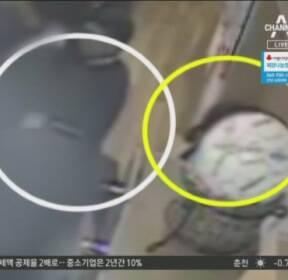 '곰탕집 성추행' 30대 남성, 대법원서 유죄 확정