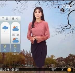 [날씨] 출근길 '꽁꽁'..서울 체감기온 영하 8도