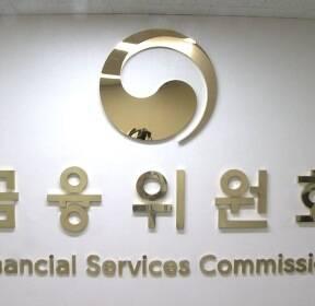 """금융당국, 은행권에 손들었다..""""일부 ELT는 판매허용"""""""