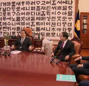 [현장영상] 여야 3당 원내대표 회동..임시국회 의사일정 논의