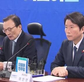 한국당과 '4+1' 사이에서..사면초가 민주당