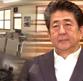 한국 관광객 씨 마른 대마도..일본, 결국 예산 지원