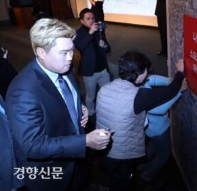 """스포츠인권 홍보대사 류현진 """"행복한 운동문화 만들기 최선"""" [포토뉴스]"""