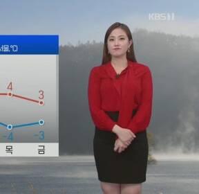 [날씨] 내일도 평년 기온 웃돌아, 비교적 온화