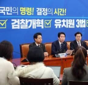 기자간담회 발언하는 이인영 원내대표