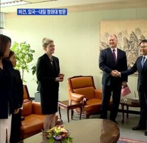 비건. 말없이 한국 도착..내일 청와대 방문