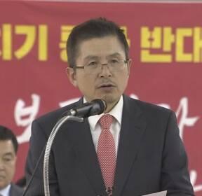 """[현장연결] 황교안 """"대한민국 의회 민주주의 사망..나라 장래 염려돼"""""""