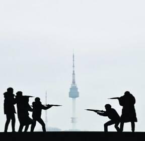 [포토 카페] 남산서울타워 앞 전쟁