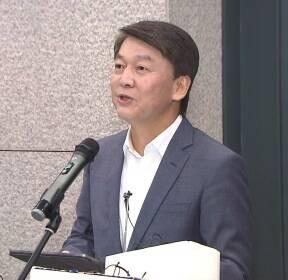 """[아침이슈] 안철수, 정치 활동 본격 재개..""""실용중도 정당 만들 것"""""""