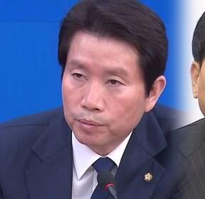 """[더뉴스-말말말] """"비례위성정당, 특권의식"""" vs """"추미애 장관이 추태"""""""