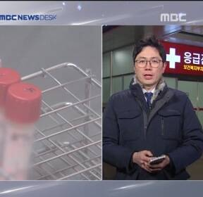 """우한 다녀와 열나던 3명 """"음성""""..확진자도 '안정적'"""