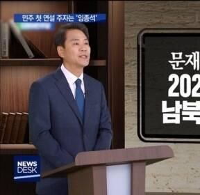 임종석 '깜짝 등장'..'반려동물' 공들이는 한국당