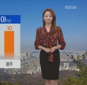 [날씨] 오늘, 활동하기 무난..내일 충청·남부 비