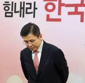 자유한국당 황교안 대표, '통합고심?'