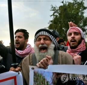 이라크 반정부 시위 희생자 가족·지인