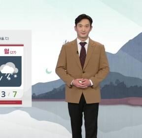 [날씨] 귀성길 초봄처럼 포근..동해안 비