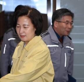 회의 참석하는 추미애-민갑룡