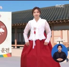 [날씨] 희뿌연 연휴 첫날..강원 산간 대설