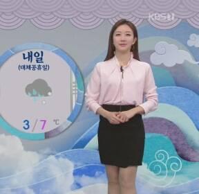[날씨] 오늘 동해안·제주 비..내일 전국으로 확대