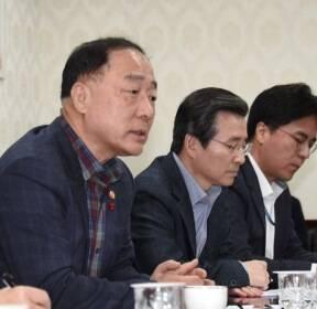 """홍남기 """"신종코로나 확산 방지 위해 예산 신속 지원"""""""