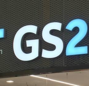 """GS25 """"중국인 방문 많은 점포, 마스크 착용 권고"""""""