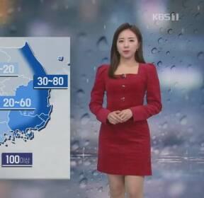 [날씨] 내일까지 전국 비, 제주도와 동해안 많은 눈비