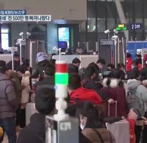 """中 확진환자 2800여 명..""""우한서 6천명 한국행"""""""