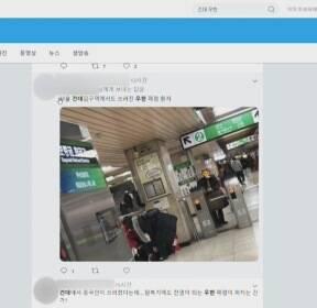"""""""바이러스 감염자가 쓰러졌어요""""..SNS서 허위 괴담 난무"""